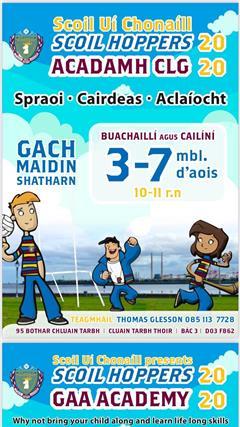 Scoil Uí Chonaill Acadamh CLG